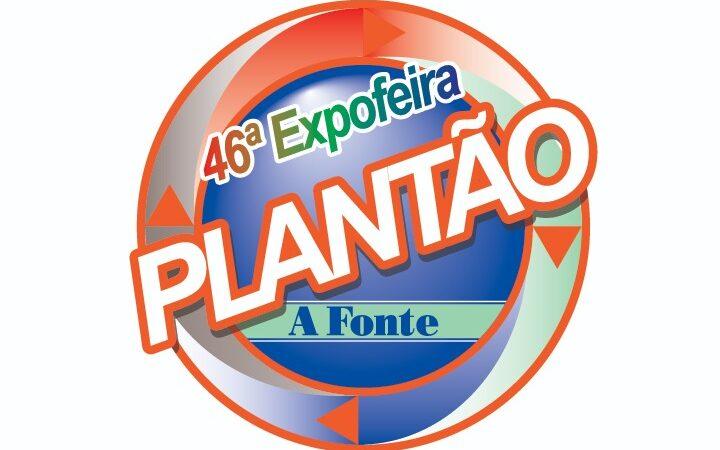 Acontece de 06 a 11 de outubro no Parque de Exposições do Sindicato Rural a 46° Expofeira Regional